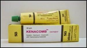 كيناكومب كريم Kenacomb Cream
