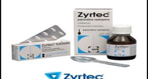 دواء زيرتك لعلاج الحساسية Zyrtec Drug