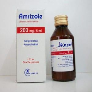 Amrizole Suspension