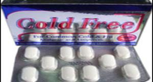كولد فرى اقراص لعلاج نزلات البرد والانفلونزا Cold Free Tablets
