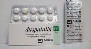 دوسباتالين أقراص لعلاج التهابات القولون Duspatalin tablets