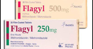 فلاجيل اقراص وشراب مطهر ومضاد للطفيليات والجراثيم Flagyl