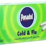 بانادول كولد اند فلو أقراص للرشح و الأنفلونزا Panadol Cold & Flu Caplets