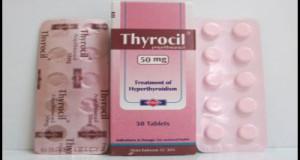 ثيروسيل أقراص لعلاج الغدة الدرقية Thyrocil Tablets