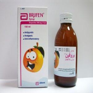 brufen syrup