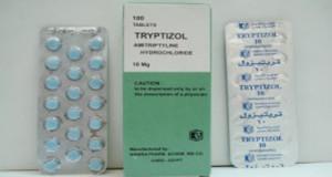 تربتيزول أقراص مضاد للاكتئاب Tryptizole Tablets