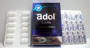 أدول أقراص مضاد للرشح وأعراض البرد Adol Caplets