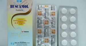 بوسكامول أقراص أمبولات لعلاج المغص والتقلصات Buscamol Tablets