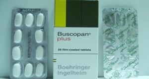 بوسكوبان بلس أقراص لعلاج المغص و التقلصات Buscopan Plus Tablets
