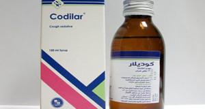 كوديلار شراب لعلاج الكحة الجافة Codilar Syrup