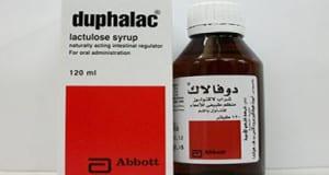 Duphalac Syrup