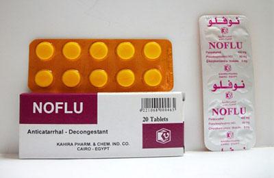 نوفلو أقراص شراب مضاد للرشح وأعراض البرد Noflu Tablets