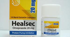 هيلسك كبسولات لعلاج الحموضة وقرحة المعدة Healsec Capsules
