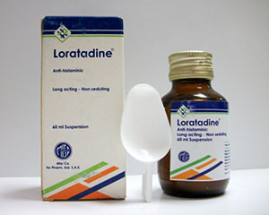 لوراتادين شراب Loratadine Suspension