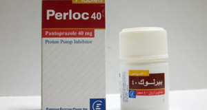 بيرلوك أقراص لعلاج قرحة المعدة Perloc Tablets