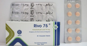 ريفو أقراص مسكن للالام وخافض للحرارة Rivo Tablets