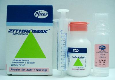 زيثروماكس كبسولات معلق فيال مضاد حيوي واسع المجال Zithromax
