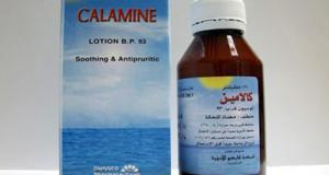 كلامين دهون لعلاج الحساسية والألتهابات الجلد Calamine Lotion