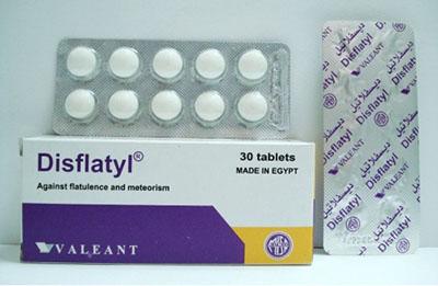 ديسفلاتيل أقراص لعلاج الإنتفاخ واضطرابات الهضم Disflatyl Tablets