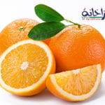 ما هي فوائد البرتقال الصحية