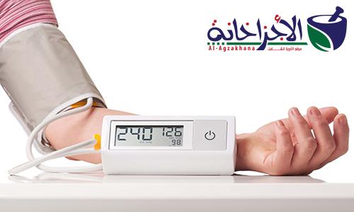 طرق علاج ارتفاع ضغط الدم