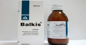 بالكيز شراب وكبسولات لعلاج نزلات البرد Balkis Capsules