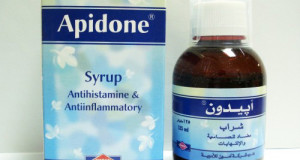 أبيدون شراب لعلاج الحساسية والالتهابات Apidone Syrup
