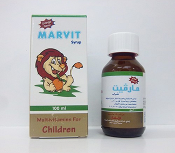 مارفيت شراب Marvit Syrup