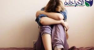 كيفية التخلص من الاكتئاب