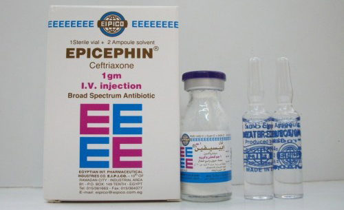 إبيسيفين فيال حقن لعلاج العدوى البكتيرية Epicephin Vial
