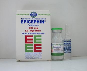 إبيسيفين فيال Epicephin vial
