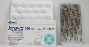 جانوفيا أقراص لعلاج مرض السكر Januvia Tablets