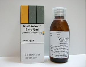 ميكوسولفان شراب Mucosolvan syrup