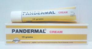 بانديرمال كريم لعلاج العدوى البكتيرية Pandermal Cream
