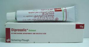 ديبروساليك مرهم لعلاج التهابات الجلد Diprosalic Ointment