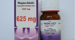 ماجنابيوتك أقراص شراب مضاد حيوى واسع المجال MagnaBiotic