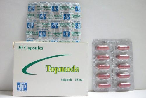 توبمود كبسولات لعلاج قرحة المعدة والأثنى عشر Topmode Capsules