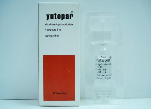 يوتوبار أمبولات Yutopar Ampoules