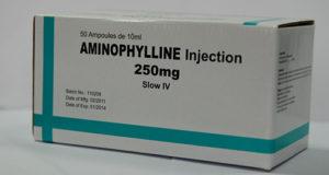أمينوفيلين حقن لعلاج الربو وموسع للشعب الهوائية Aminophylline Injection