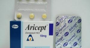 أريسيبت أقراص لعلاج الزهايمر Aricept Tablets