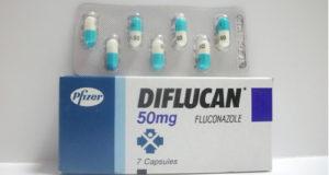 ديفلوكان كبسولات لعلاج فطريات الجلد والمهبل Diflucan Capsules