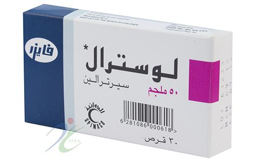 لوسترال أقراص لعلاج الاكتئاب والوسواس القهرى Lustral Tablets