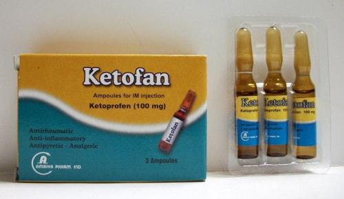 كيتوفان مسكن للآلام ومضاد للألتهابات الروماتيزمية Ketofan