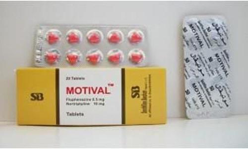 موتيفال أقراص مضاد للأكتئاب والقلق والتوتر العصبي Motival Tablets