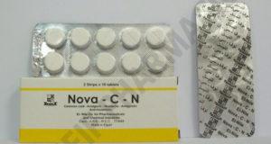 نوفا سي إن أقراص لعلاج نزلات البرد والأنفلونزا Nova C N Tablets