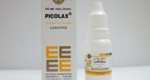 بيكولاكس نقط ملين لعلاج الإمساك Picolax Drops