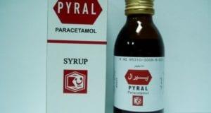 بيرال أقراص شراب مسكن للالم وخافض للحرارة Pyral