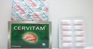 سيرفيتام كبسولات لتحسين أعراض الدوخة وتقوية الذاكرة Cervitam Capsules