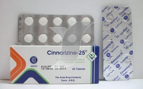 سيناريزين أقراص لعلاج قصور الدورة الدموية وتدفق الدم Cinnarizine Tablets