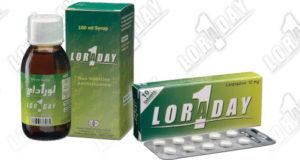 لوراداى أقراص شراب لعلاج الحكة والحساسية Loraday Tablets
